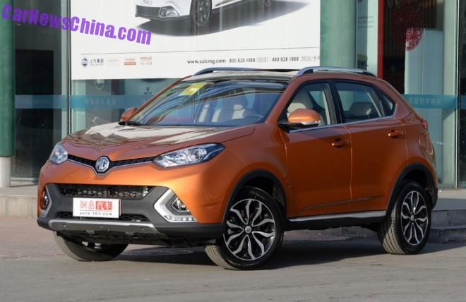 MG GS Rui Teng will hit the Chinese car market on March 18