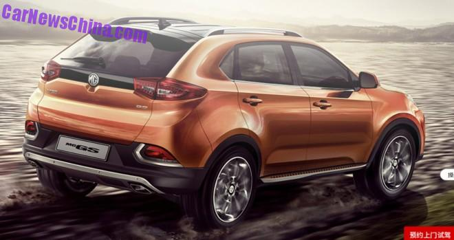 mg-gs-suv-ln-china-5