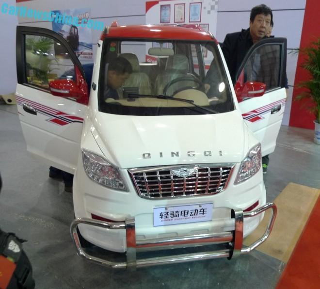 qinqi-shoei-china-lsev-5