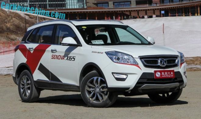 Beijing Auto Senova X65 SUV hits the Chinese car market