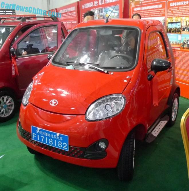 Shandong EV Expo in China: the Shifeng D303 mini EV