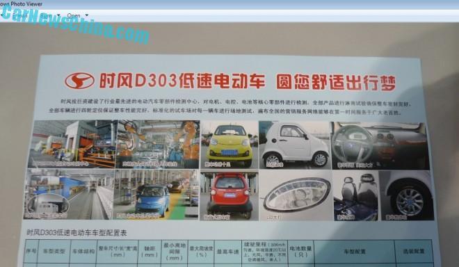 shifeng-d303-china-lsev-7