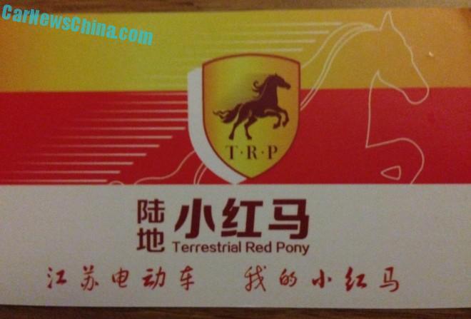 trp-china-ev-2a
