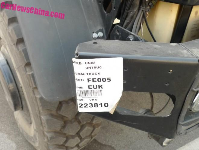 unimog-u5000-china-3