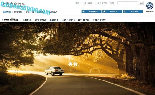 volkswagen-santana-wagon-china-7