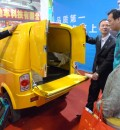 wanda-minivan-china-1ab