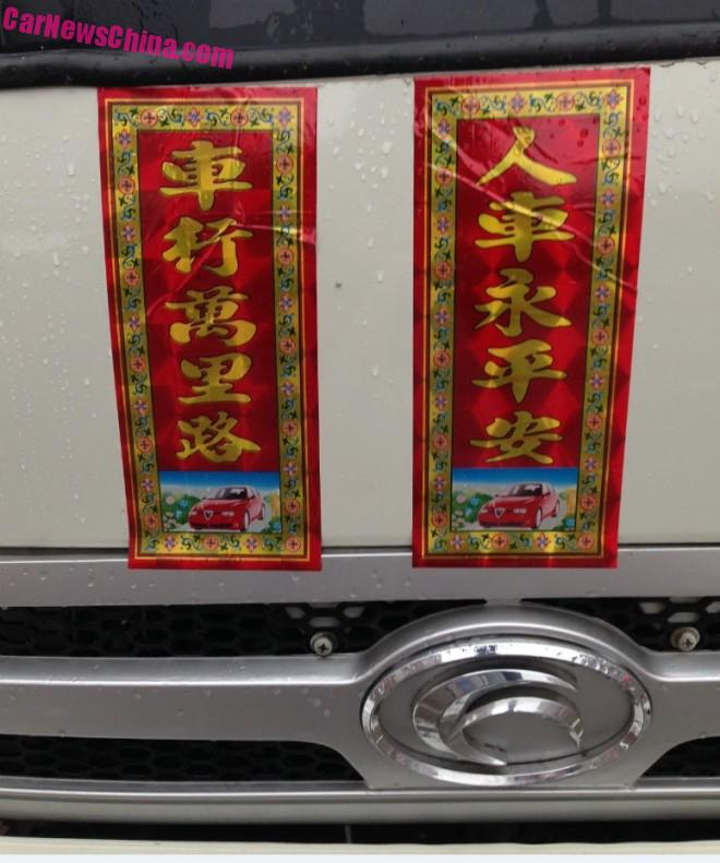 well-wishing-china-red-01a