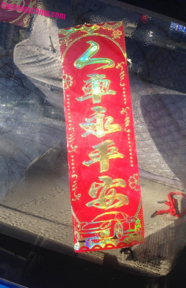 well-wishing-china-red-4