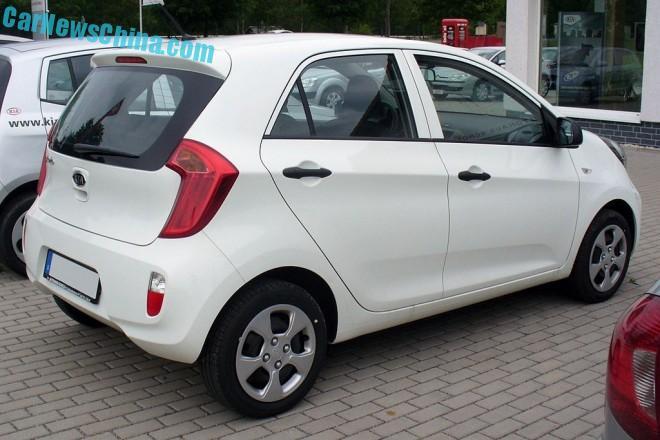 yogomo-330-china-4