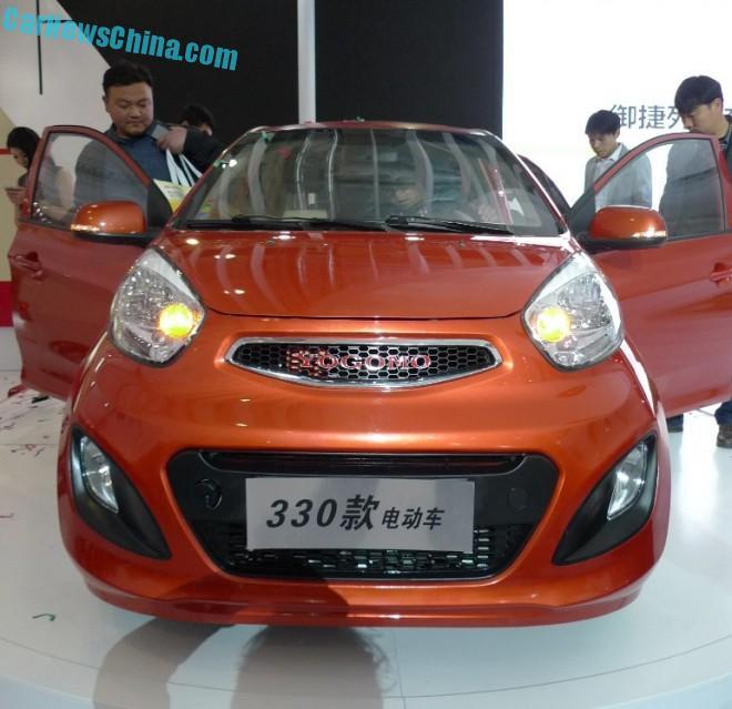 yogomo-330-china-8