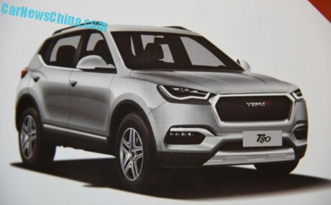 Leaked: this is the new Yema T80 SUV for China