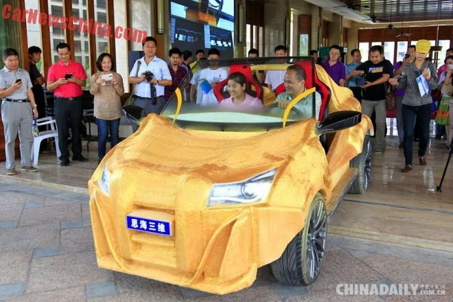 Meet the Tuhaojin, China's first 3D Printed Car