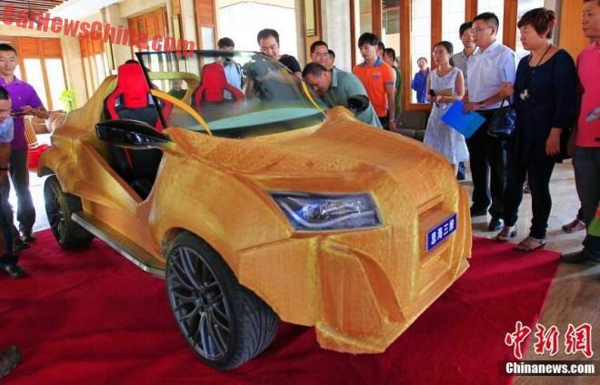 3d-print-car-china-1