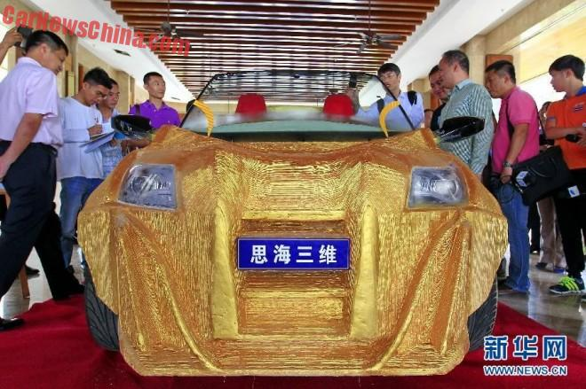 3d-print-car-china-4