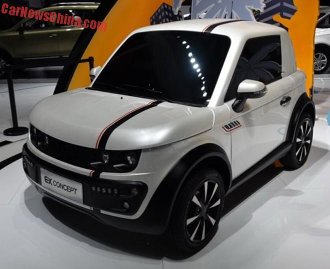 Beijing Auto EX Concept debuts on the Shanghai Auto Show in China