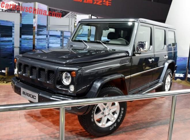 Beijing Auto BJ80C unveiled on the Shanghai Auto Show