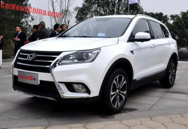 Beijing Auto Huansu S6 will hit the Chinese market in September