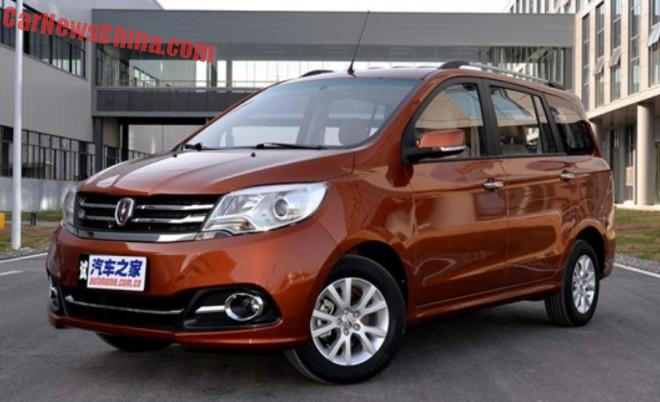 Brilliance Jinbei 750 hits the Chinese car market