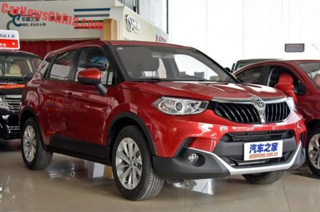 This is the new Brilliance V3 SUV for China