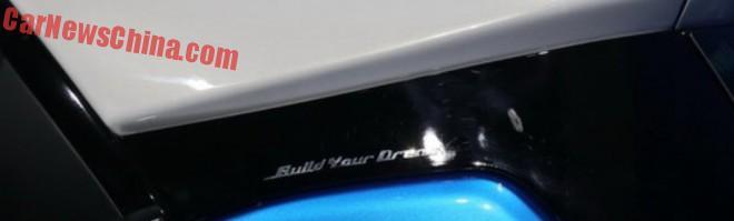 byd-yuan-sh-launch-2b
