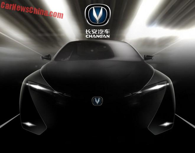 Changan to launch electric four-door coupe concept on the Shanghai Auto Show