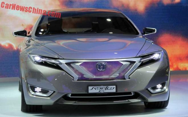 Changan Raeton CC concept debuts on the Shanghai Auto Show in China