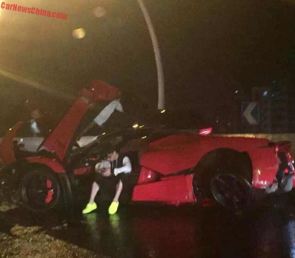 Laferrari Driver Crashes Into Another Laferrari After: Ferrari LaFerrari Crashes In China