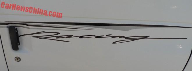 ford-club-wagon-china-3aa