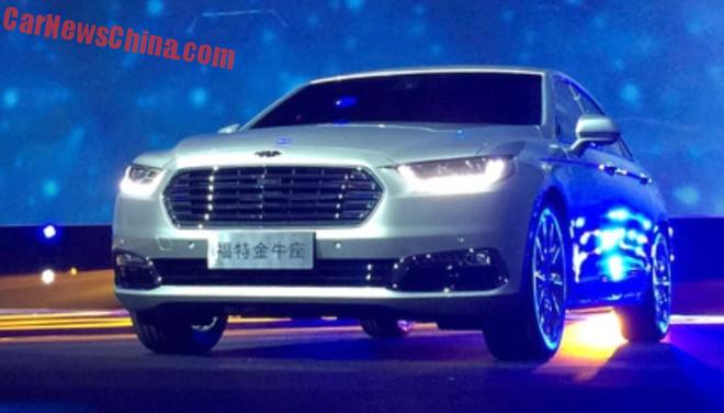 ford-taurus-china-shanghai-1-4