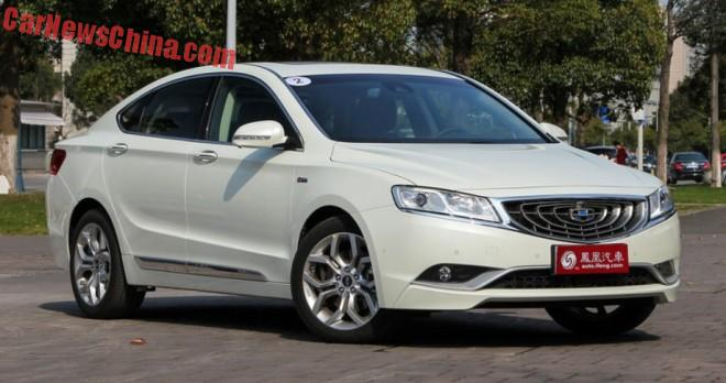 Geely Borui launched on the Chinese car market
