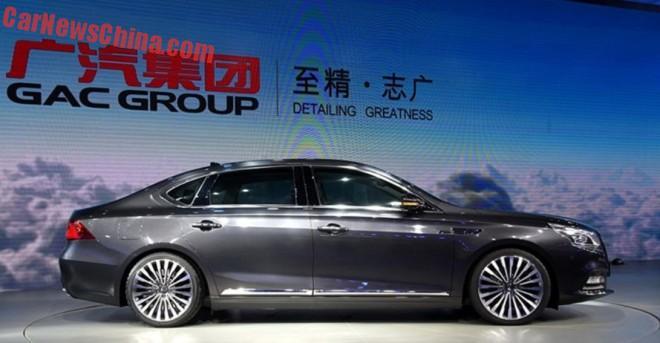 guangzhou-auto-ga8-china-sh-2