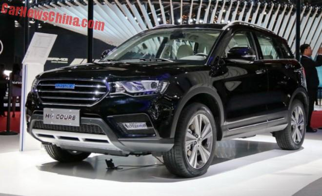 Haval H6 Coupe launched on the Shanghai Auto Show