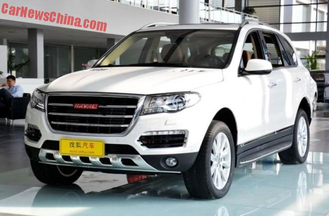 Haval H8 re-launched on the Chinese car market