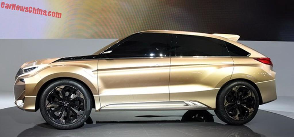 Honda Concept D China 2