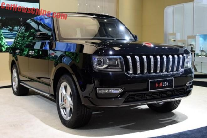 Hongqi LS5 SUV launched on the Shanghai Auto Show