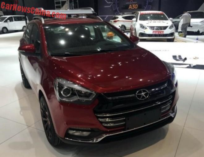 JAC Refine SUV is Naked in Shanghai