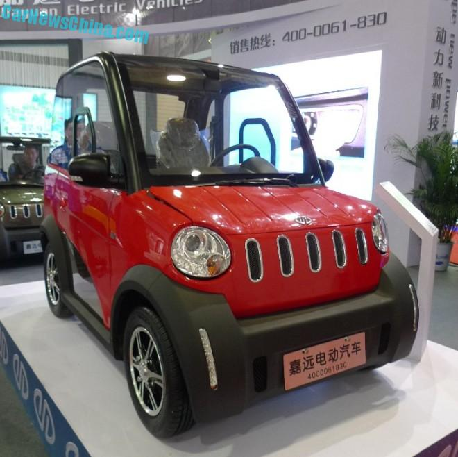 Shandong EV Expo in China: the Jiayuan Lingzu micro car
