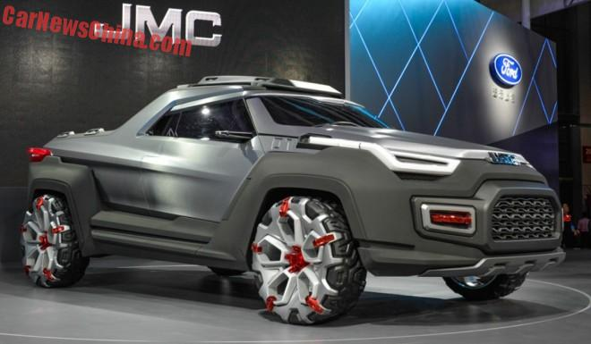 Jiangling Yuhu concept debuts on the Shanghai Auto Show