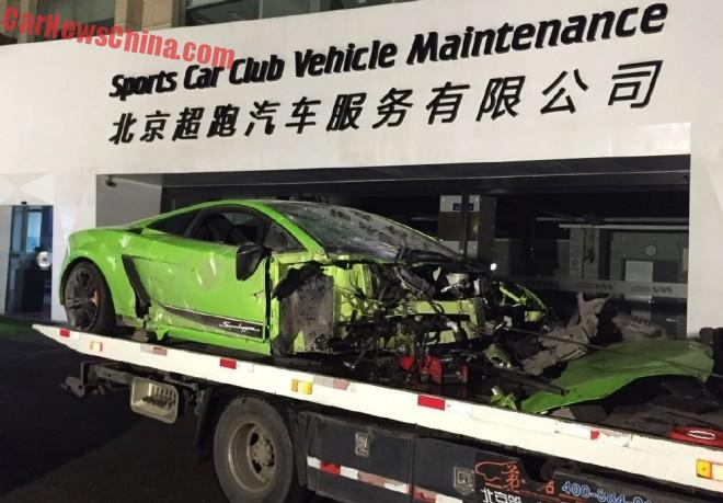 lamborghini-ferrari-crash-china-9