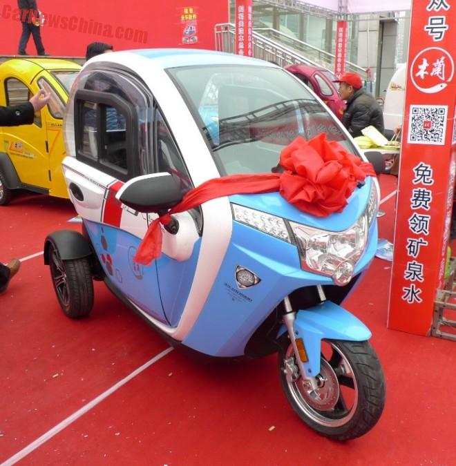 Shandong EV Expo in China: the Mulan Anai G2000