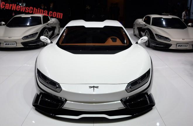 China's First Supercar: the Qiantu K50 CH Event! debuts on the Shanghai Auto Show