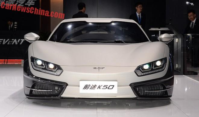qiantu-k50-china-6