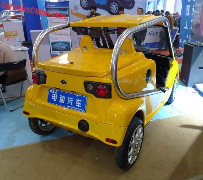 rodi-220-china-yellow-3