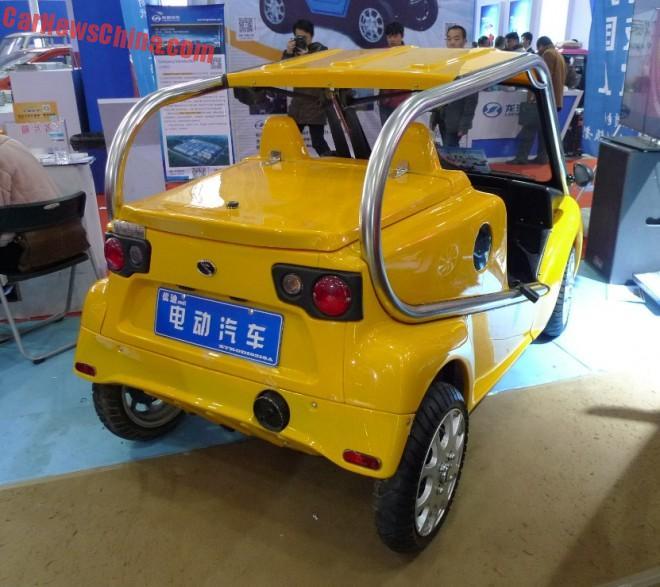 rodi-220-china-yellow-3