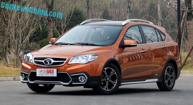 SouEast Vcross launched on the Chinese auto market