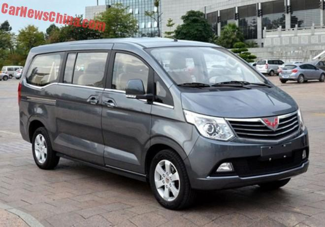 Wuling Zhengcheng MPV launched on the Chinese car market