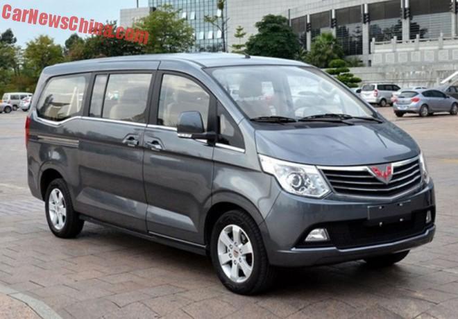 Wuling Zhengcheng MPV launched on the Chinese car market