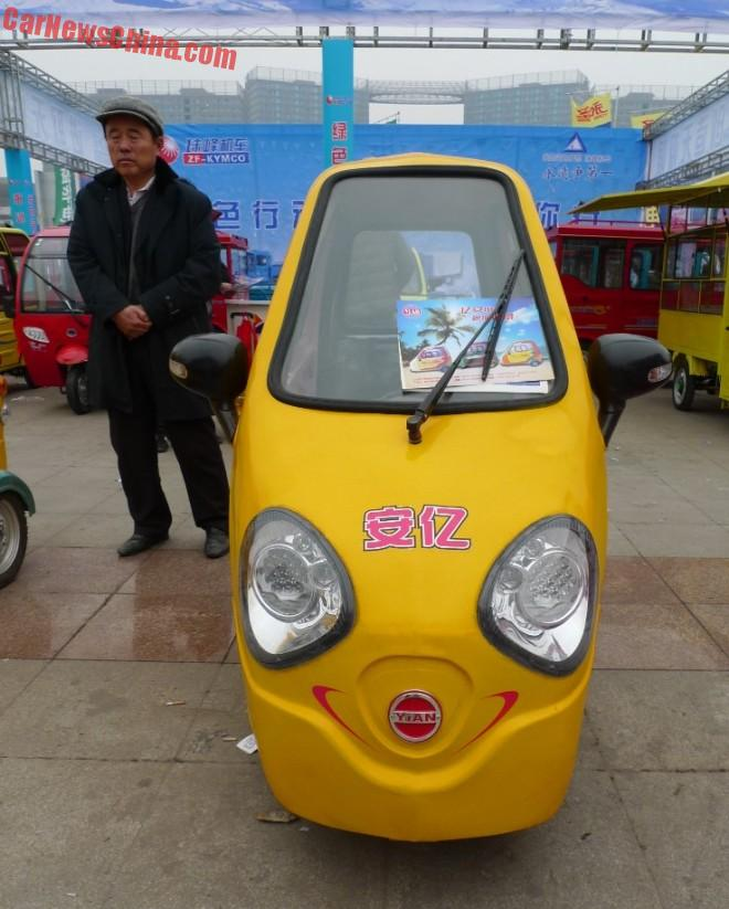 Shandong EV Expo in China: the Yi'an YA II City Tricycle