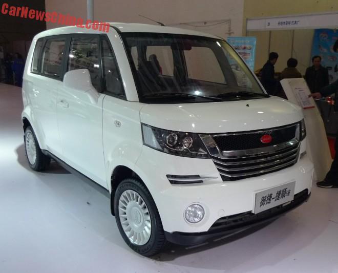 Shandong EV Expo in China: the Yogomo Jieshun mini MPV & mini van