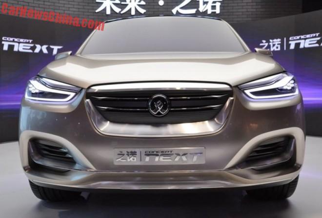 zinoro-concept-next-china-4